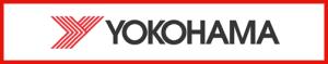 اطارات-يوكوهاما-yokohama-الكويت